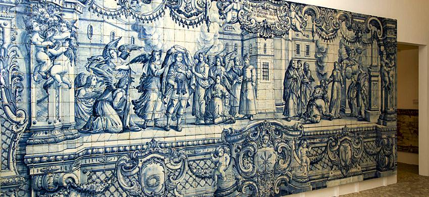 Museo de los Azulejos